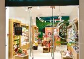 THE BODY SHOP ТЦ ВЕГАС